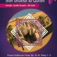 Pesan Keilmuan pada Qs. 96 (Al 'Alaq) ayat 1 - 5